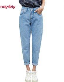 Dunayskiy Autumn jeans women Fashionable Blue High Waist Loose Denim Jeans Female Harem Pants Trousers boyfriend jeans for women Women's Jeans color: Dark blue|Light Blue
