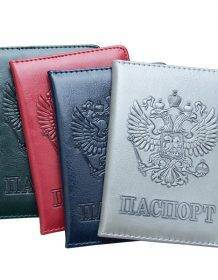 Russian Passport Cover Women Passport Case Men Travel Passport Holder Leather Credit Card Holder ID&Document Card Case Bags color: Black|black B|Brown A|coffee A|Dark blue|Dark Blue A|Dark green|Dark red|Gray|Gray A|Green B|Jujube red|Light Black A|Orange B|red|Red A|Red B|YELLOW|Yellow A