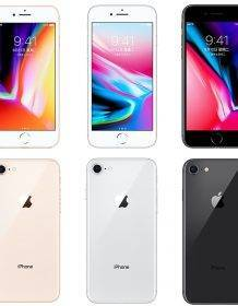 Apple iPhone 8 4.7″ 4G LTE 2GB RAM 64GB/256GB ROM Wireless charge Hexa Core 12MP Touch ID IOS 11 Original Unlocked Mobile Phone Apple Mobile Phones Phones & Tablets Smartphone bundle: ROM 256GB WITH GIFT|ROM 64GB WITH GIFT