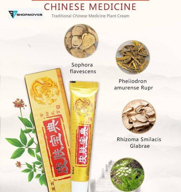 Pifubaodian Skin Psoriasis Cream Dermatitis Eczematoid Eczema Ointment Treatment Psoriasis Cream Beauty & Health size: With box Without box