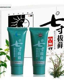 Chinese Herbal Day & Night Body Psoriasis Cream Dermatitis Eczematoid Eczema Ointment Skin Psoriasis Treatment qicunbaxian cream Beauty & Health size: 2pcs with box