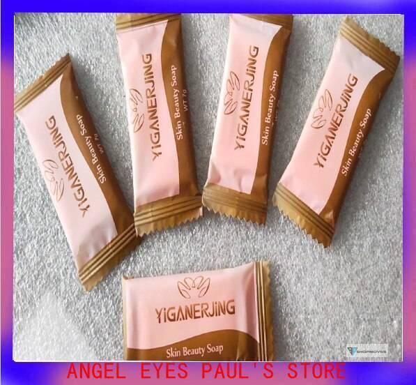 5PCS yiganerjing Soap Trial Pack Skin Antibacterial Treatment Acne Psoriasis Seborrhea Eczema Anti Fungus Bath Beauty Soap Bags Beauty & Health Fashion Women's Fashion Brand Name: YIGANERJING